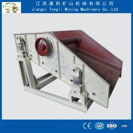 ZD1836 振动筛 直线振动筛 矿用振动筛 筛分设备 选矿设备 生产厂家