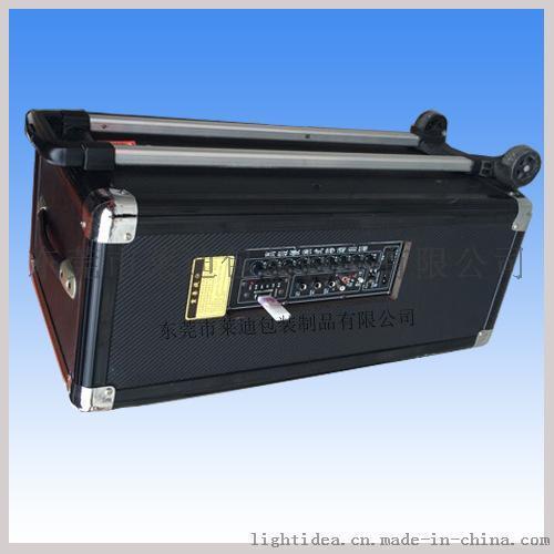 东莞市莱迪铝箱厂生产便携式音响系统铝箱