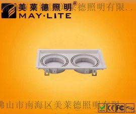 LED格栅斗胆灯/卤素斗胆灯        ML418-2