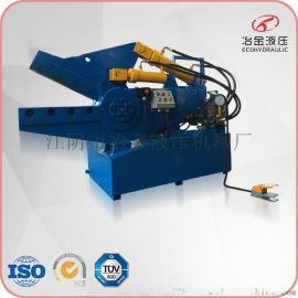 鳄鱼式金属液压剪切机(Q08-100)
