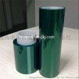 常州绿色PET绿色胶带 JT透明无声胶带 PET蓝色胶带