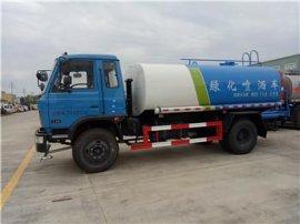 东风145国五12吨洒水车厂家零售价格