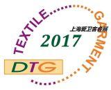 孟加拉纺织机械展,纺机配件展,服饰辅料展,纺织面料展~2017年2月DTG
