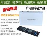HDMI\CVBS\色差錄製盒支持1080P可錄製機頂盒