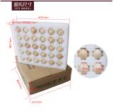 珍珠棉雞蛋託,雞蛋內託,雞蛋快遞包裝