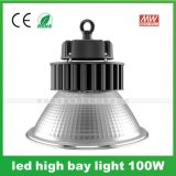 100W工矿灯 圆形带罩LED高棚灯 SMD3030贴片高光效运动场馆照明60W100W150W200W250W