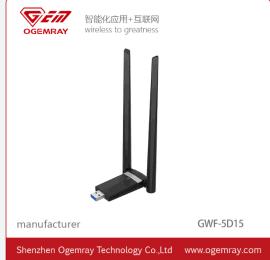 1200M 双频5.8G 11AC无线网卡USB3.0接口 RTL8812BU芯片方案