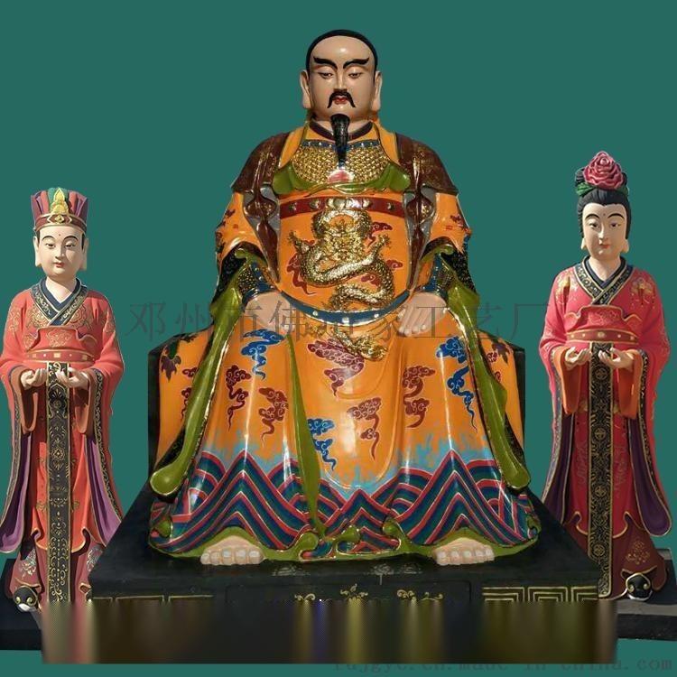 佛道家树脂工艺品供应五龙奶奶 五龙爷菩萨玻璃钢神像