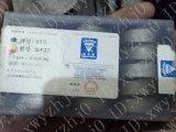 包邮硬质合金圆弧刀片B220 B216 B228 YT14 YT5 YT5 YW2钨钢刀具
