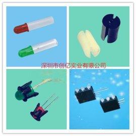 LED隔离座/LED间隔柱/二极管灯座/LED灯座/LED灯柱