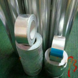 散热铝箔胶带,背胶铝箔胶带,**铝箔胶带