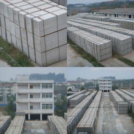 武汉轻质复合隔墙板生产厂