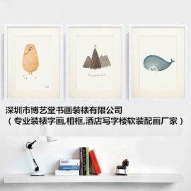 广东深圳市做框,福田裱画,福田厂家专业制作画框,市内免费安装送货