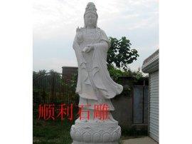石雕观音雕塑像批发厂家顺利石雕人像佛像。