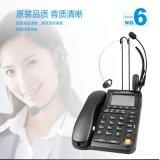 湖南厂家直销塞维尔话务电话机 话务耳机 客服耳机 坐席耳麦