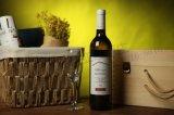 克瓦利亚酒庄红酒格鲁吉亚萨伯拉维葡萄酒