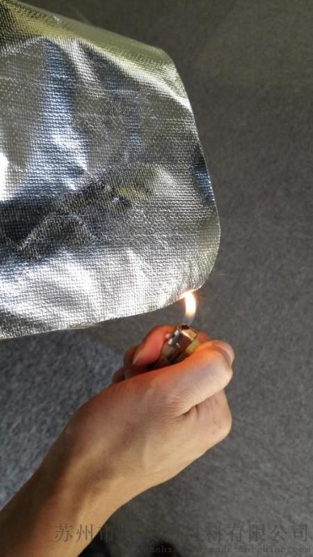 廊坊市熱電聯產集中供熱管網項目專用絕熱保溫材料-耐高溫鋁箔玻纖反輻射層100-220g/M2