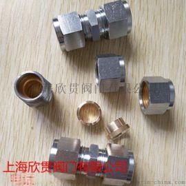 GB3737-2008黄铜镀铬直通管接头