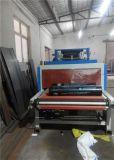 防水卷氈熱收縮包裝機 BSB瀝青卷材包裝機