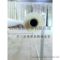 地热保温管热水工程