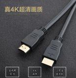 kisdoo-KTV網吧專用hdmi線2.0版4k高清線電腦電視資料連接線
