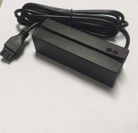 车载配GPS定位磁头刷卡器YD-417A