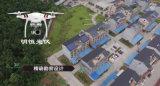 屋顶光伏发电,广州太阳能光伏发电,番禺光伏发电