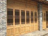 西安实木门窗,松木门窗,仿古门窗,门窗定制