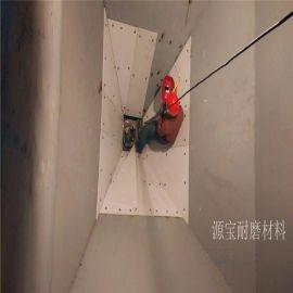 高耐磨聚乙烯煤仓衬板现场安装锅炉煤矿专用高分子聚乙烯耐磨衬板