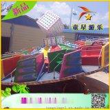 潍坊童星很赞很好玩的-室外游乐设备-飞天转盘-厂价直销