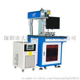 紫外鐳射打標效果|深圳打標工廠|355紫外打標機