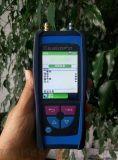 氧气一氧化碳烟气检测仪 手持式什么牌子好价格多少