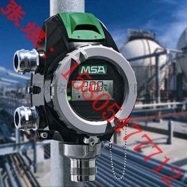 MSA/梅思安PrimaXP在线有  体探测器