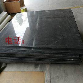 鑄型尼龍耐磨板 固體潤滑耐磨尼龍煤倉料倉襯板