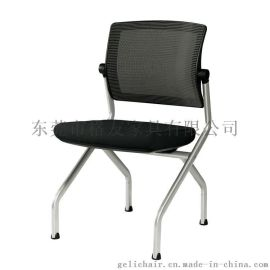 网背洽谈椅 多功能折叠椅子批发