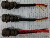 高空吊篮电机电箱航空插头8孔12孔吊篮提升机插头