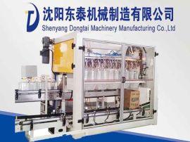 丹东桶装食用油装箱机 自动装箱 省人工