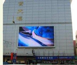 宜昌高性能LED显示屏制造商就选宜星光电
