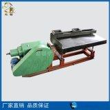 厂家直销选矿摇床6S实验室摇床1米摇床