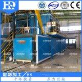 华荣达专业打造远红外隧道干燥窑