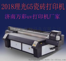佛山大理石uv打印机 平板喷绘印花机