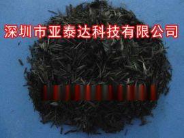 碳纤维短切丝的主要性能