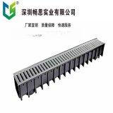 浙江 工厂线性排水沟 HDPE排水沟 线性盖板 HDPE盖板 树脂排水沟