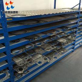 专业生产换热器密封垫片 换热器板片 板式换热器 可替代原厂互换
