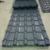 勝博 YX25-200-800型仿古裝飾瓦 0.3mm-0.7mm厚 彩鋼壓型板/仿古裝飾瓦/鋁鎂錳仿古瓦 仿古瓦裝飾瓦