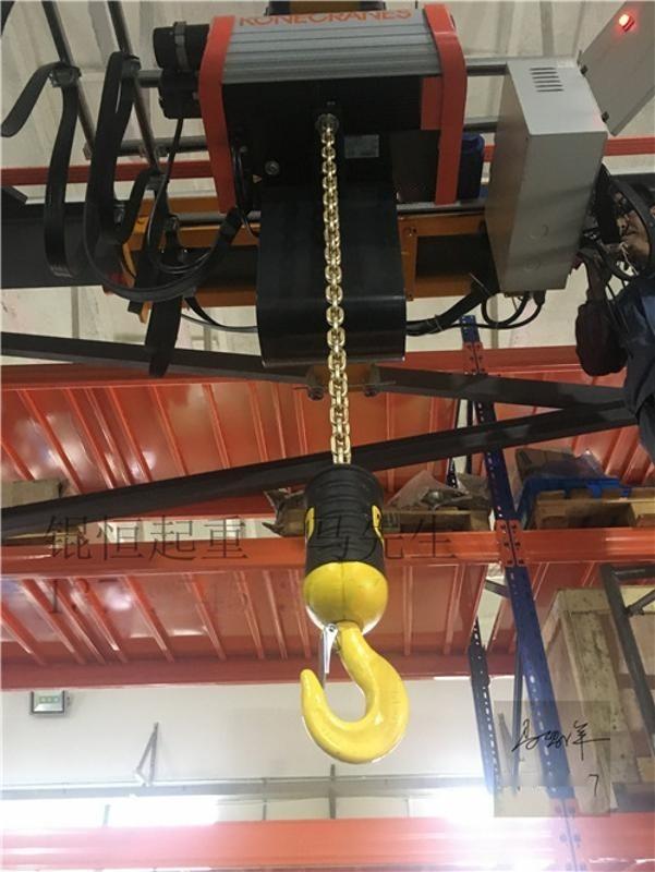 科尼1t環鏈電動葫蘆 1噸電葫蘆 1噸6米電動葫蘆
