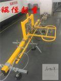 搬運吸盤,電磁吸盤,多盤式電動吸盤起重機