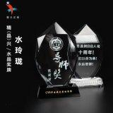 特色水晶獎牌 學校培訓機構講師學員表彰紀念獎牌