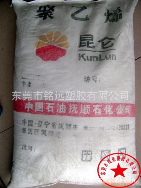 抗紫外线 低熔指 挤管塑料 HDPE/大庆石化/5300B/高密度聚乙烯