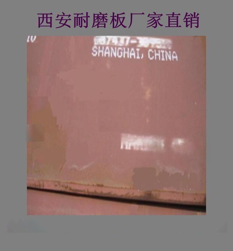耐磨板NM400鋼板NM500耐磨板廠家直銷
